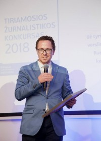 Михаил Маглов