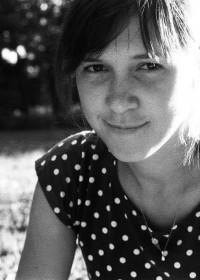 Полина Еременко